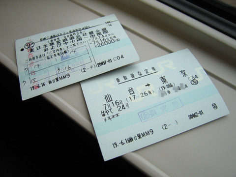 20070716_hayate24-01.jpg