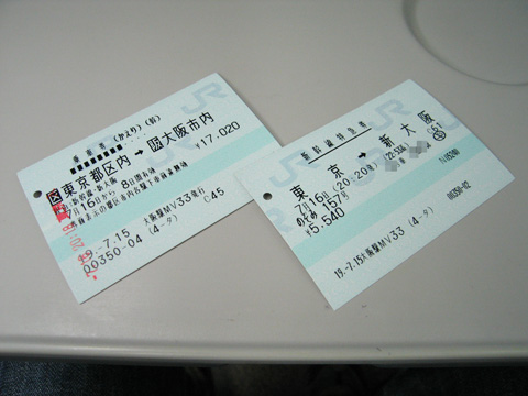 20070716_nozomi157-01.jpg