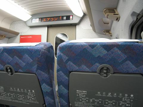 20070716_nozomi157-02.jpg
