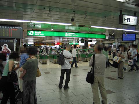 20070716_sendai-03.jpg