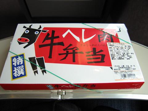 20070722_bento-01.jpg