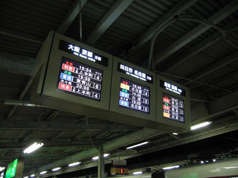 20070722_isenakagawa-01.jpg