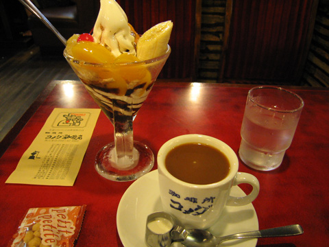 20070722_pafe_coffee.jpg