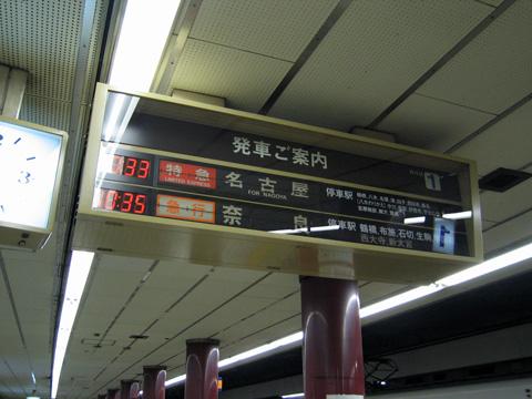 20070722_uehommachi-02.jpg
