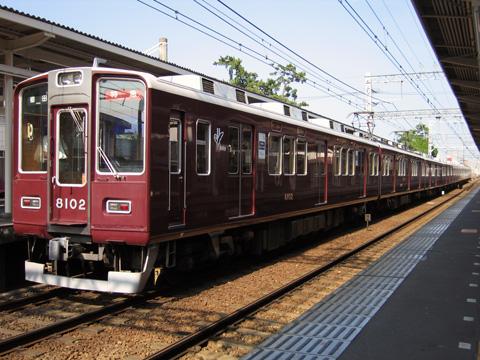 20070805_hankyu_8000-01.jpg