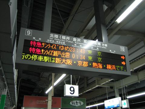 20070810_osaka-02.jpg