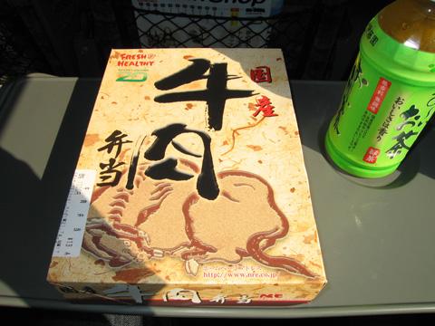 20070811_breakfast-01.jpg