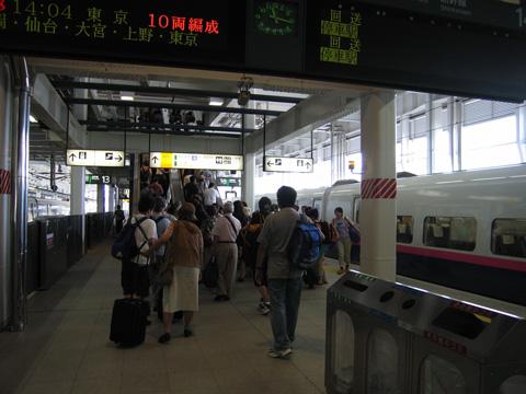 20070811_hachinohe-03.jpg