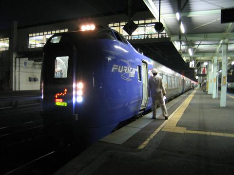 20070811_jrhokkaido_dc_283-01.jpg