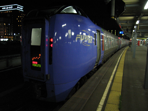 20070811_jrhokkaido_dc_283-02.jpg