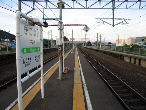 20070811_kikonai-13.jpg