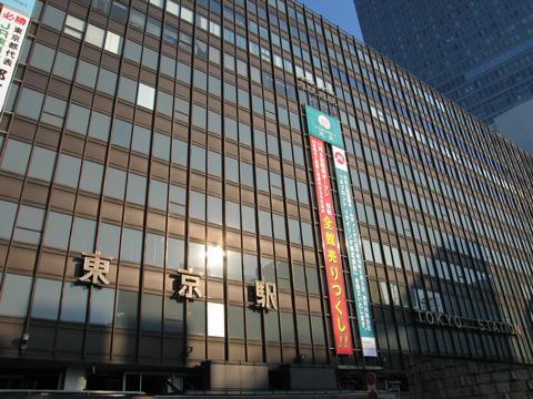 20070811_tokyo-02.jpg