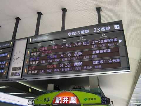 20070811_tokyo-04.jpg