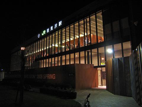 20070812_iwamizawa-01.jpg
