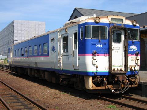 20070812_jrhokkaido_dc_40_300-02.jpg