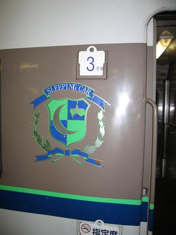 20070812_marimo-01.jpg