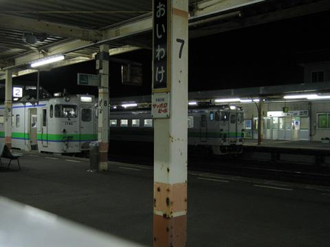 20070812_oiwake-01.jpg