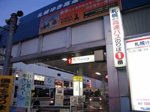 20070813_chuo_bus-01.jpg