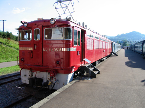 20070813_jnr_ed76_500-01.jpg