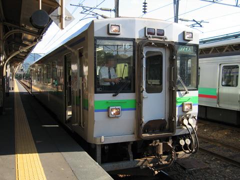 20070813_jrhokkaido_dc_150_0-01.jpg