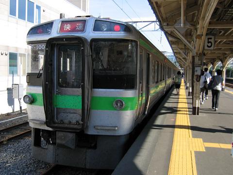 20070813_jrhokkaido_ec_721_1000-01.jpg