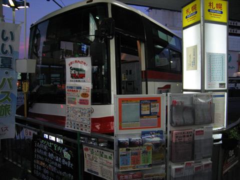 20070813_otaru-04.jpg