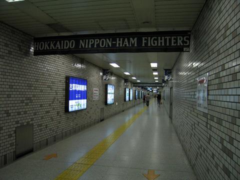 20070814_fukuzumi-03.jpg