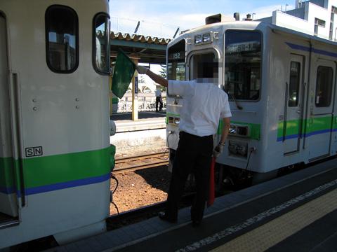 20070814_ishikaritobetsu-02.jpg