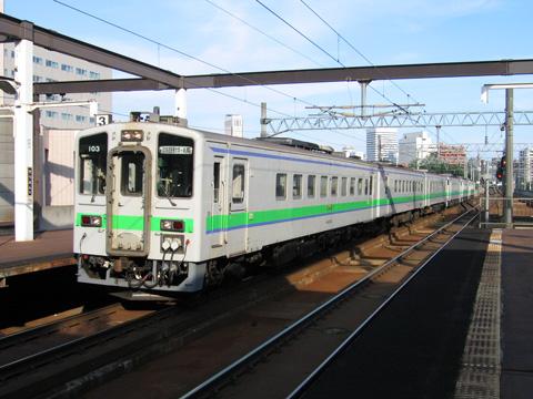 20070814_jrhokkaido_dc_141-04.jpg