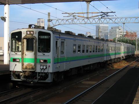 20070814_jrhokkaido_dc_141-05.jpg