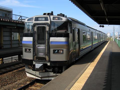 20070814_jrhokkaido_dc_201-03.jpg