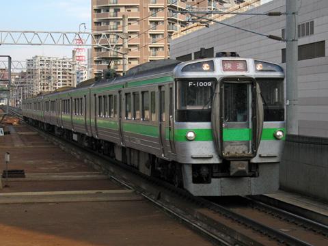 20070814_jrhokkaido_ec_721_1000-01.jpg