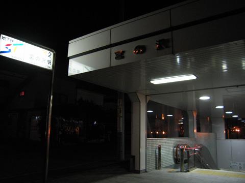 20070814_miyanosawa-01.jpg