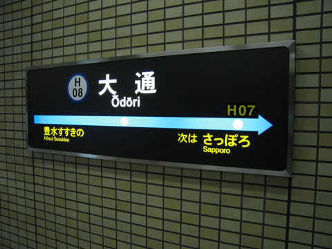 20070814_odori-01.jpg