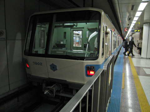 20070814_sapporo_subway_7000-02.jpg