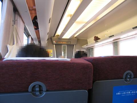 20070814_swa3-01.jpg