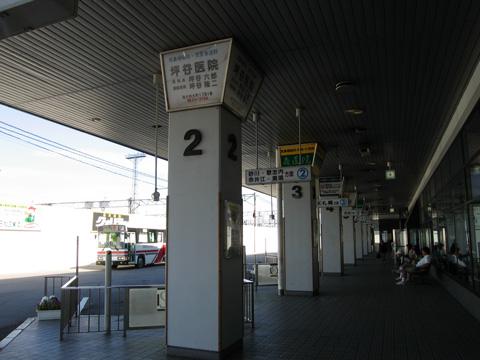 20070814_takikawa-05.jpg