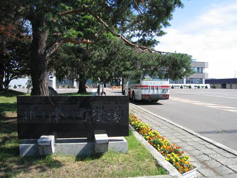20070814_totsukawa_townoffice-01.jpg