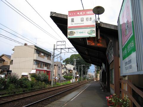 20070819_arisugawa-01.jpg