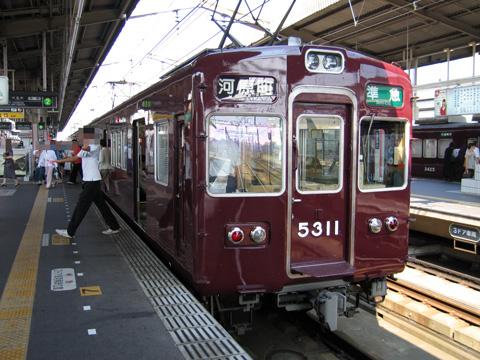 20070819_hankyu_5300-01.jpg