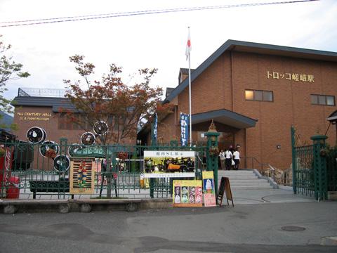 20070819_sagaarashiyama-02.jpg