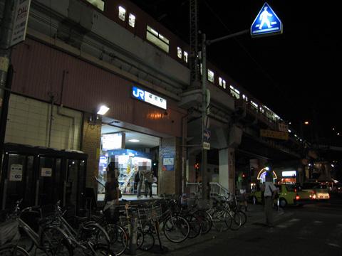 20070825_fukushima-01.jpg