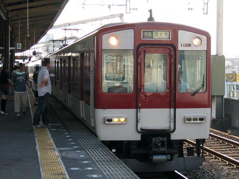 20070826_kintetsu_1020-01.jpg