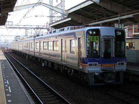 20070826_nankai_2000-01.jpg