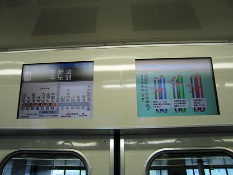 20070826_osaka_mono-01.jpg