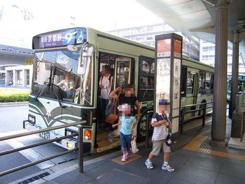 20070902_kyoto_city_bus-01.jpg