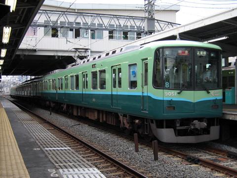 20070909_keihan_9000-01.jpg