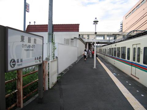 20070915_higashihanno-01.jpg
