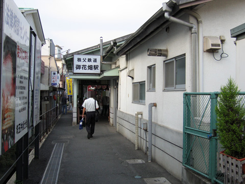 20070915_ohanabatake-02.jpg