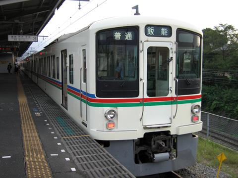 20070915_seibu_4000-01.jpg